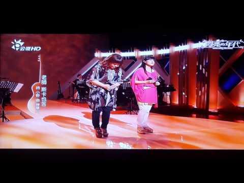 閃亮的年代(民歌) 南方二重唱 -露莎蘭+老師斯卡也達20131013M163404