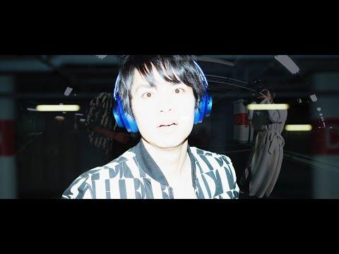 カムラ ミカウ - luminous 【Music Video】 / Micau Kamura -