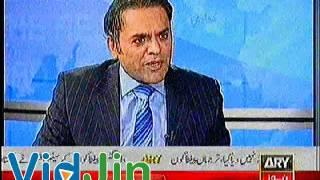 Kashif Abbasi and Khawaja Saad Rafique Fight On Hamza Shahbaz Corruption Scandal