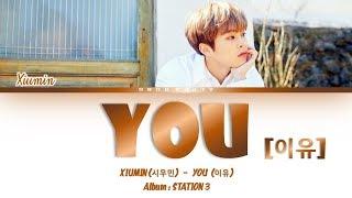 XIUMIN Of EXO (시우민) - 이유 (YOU) Lyrics/가사 [Han/Rom/Eng]