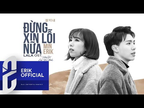 ERIK - ĐỪNG XIN LỖI NỮA ft. MIN | OFFICIAL M/V