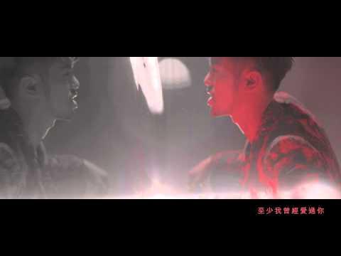 我不懂該怎麼去愛你 鄧子霆Chris Tang 第二張個人專輯 以 / 身 / 試 / 愛