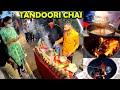 TANDOORI CHAI Making   Extremely Hot Pot Tea @ Hyderabad   Street Food Hyderabad   Amazing Food Zone