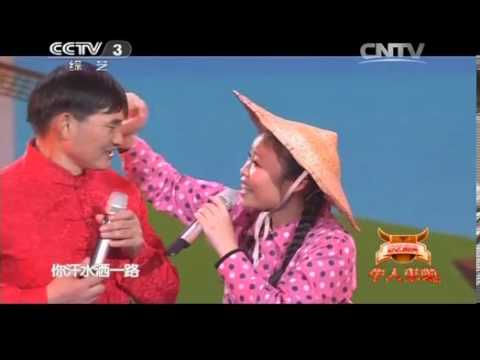 综艺盛典- [综艺盛典]歌曲《纤夫的爱》 演唱:朱之文 草帽姐