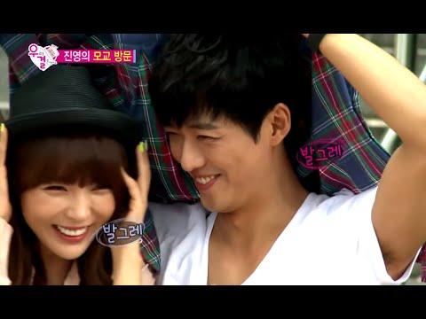 We Got Married, Namgung Min, Jin-young (20) #09, 남궁민-홍진영 (20) 20140830