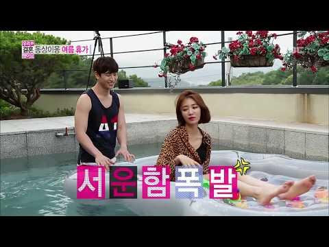 Squirt Gun Wars, Jin-woon♥Jun-hee 정진운-고준희 #We Got Married