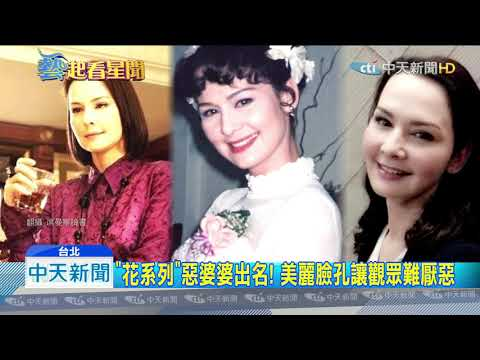 20190910中天新聞 健康亮紅燈淡出演藝圈 「花系列」席曼寧學佛