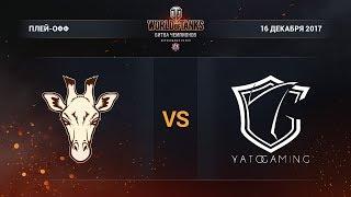 Oops vs YaTo Gaming. Битва Чемпионов. Четвертьфинал