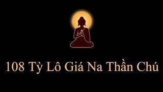 108 biến Thần Chú Tỳ Lô Giá Na Phật  - Pháp Thân của Phật Thích Ca (Nhạc Sanskrit)
