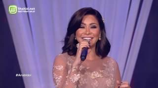 Arab Idol – العروض المباشرة – شيرين عبد الوهاب – أنا كتير -