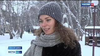 «Вести Омск», утренний выпуск от 9 декабря 2020 года