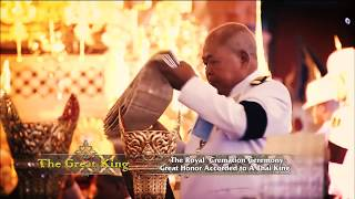 The Great King EP7  The Royal  Cremation Ceremony  Great Honor Accorded to A Thai King