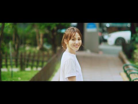 梁文音 Wen Yin Liang — 你存在 (official music video)