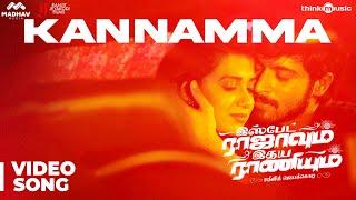 Ispade Rajavum Idhaya Raniyum | Kannamma Video Song | Harish Kalyan, Shilpa Manjunath | Sam C.S