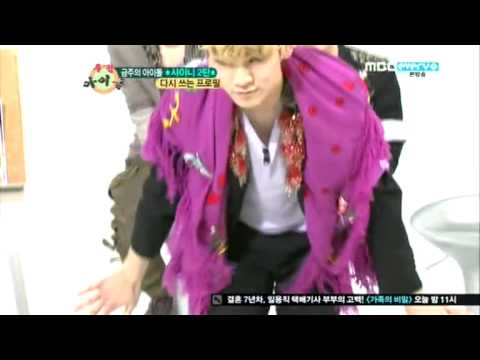 [Weekly Idol] SHINee's Key Dancing