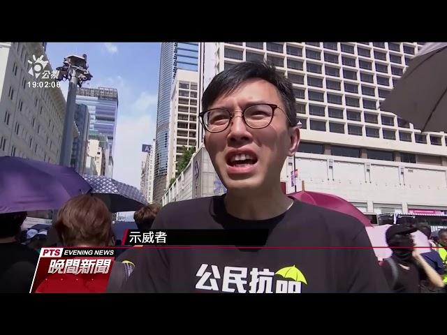 民陣九龍遊行遭駁回 港民照樣上街頭