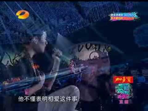 20131231湖南衛視跨年 張杰《他不懂》 JasonZhang/ZhangJie