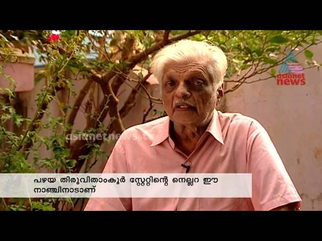 Nalla Mannu - Ponds  disappearing from Kanyakumari  Part-1