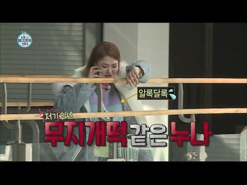 [I Live Alone] 나 혼자 산다 - Lee Gook Joo, With brother visit MBC broadcasting station 20151211