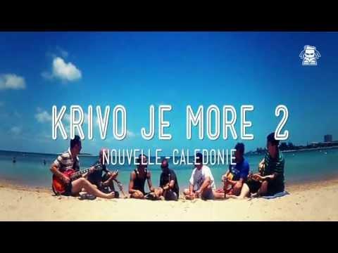 "Dubioza kolektiv ""Krivo je more"" + ""Krivo je more 2"" (verzija za plažu)"