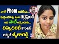 Swetha Reddy Strips KA Paul With Strong Counter