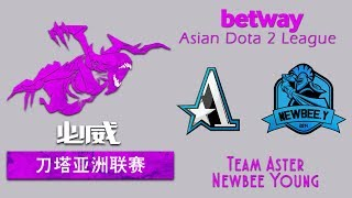 Aster vs Newbee Young | Betway Asian Dota 2 League