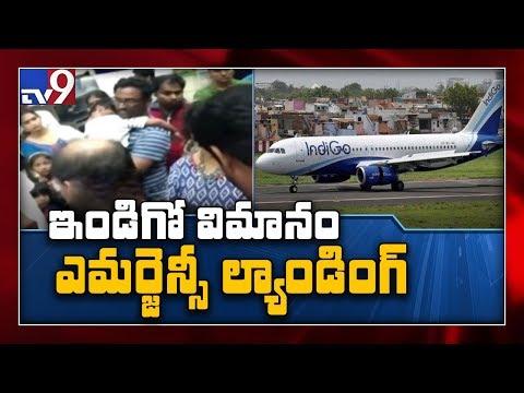 Indigo aircraft is an emergency landing: Visakhapatnam