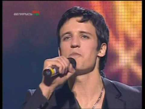 Дмитрий Колдун - Я для тебя [Беларусь 12 баллов!]
