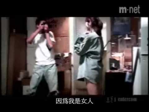 因為我是女人MTV中文字幕
