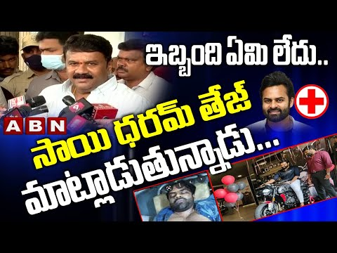Minister Talasani gets angry on reporter for blaming GHMC for Sai Tej's road accident