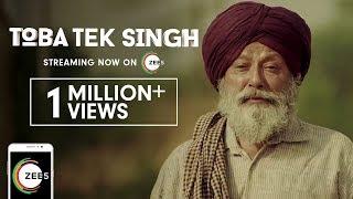 Toba Tek Singh – Web Series – Trailer
