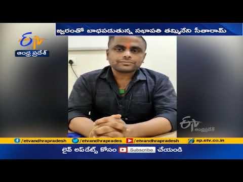 Speaker Tammineni Sitaram's health condition is stable: Venkata Chiranjeevi