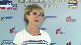 Эксклюзивное интервью председателя Общественной палаты Омской области Лидии Герасимовой