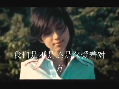 戴佩妮 - 怎样 (MV + 歌词)