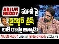 Director Krish said he will Write a Book on Arjun Reddy : Director Sandeep Reddy