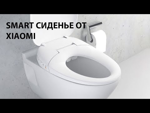video Xiaomi Whale Spout Smart Toilet Seat Pro