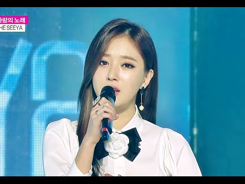 [HOT] THE SEEYA - The Song of LOVE, 더 씨야 - 사랑의 노래, Show Music core 20150110