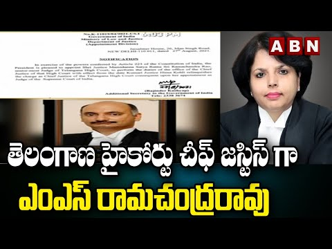 MS Ramachandra Rao appointed as acting Chief Justice of Telangana High Court