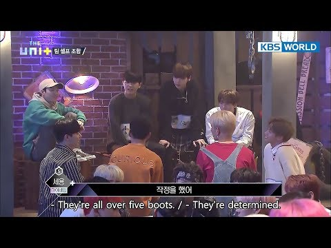 Feeldog and his male 'Avengers' team [The Unit/2017.12.21]