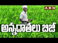 Special Story On Farming In SangaReddy District | ABN Exclusive
