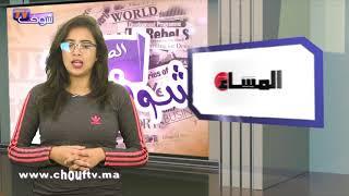 شوف الصحافة: طبيب مزور احتال على مرضى في الملايين | شوف الصحافة