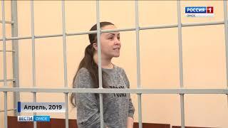 Кировский районный суда Омска вынес приговор в отношении Веры Бегун и Станислава Бердникова