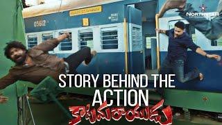 Story Behind Train Fight - Making of Katamarayudu- Pawan K..