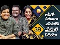 Alitho Saradaga: Funny bloopers while making video with Bigg Boss Rahul, Punarnavi