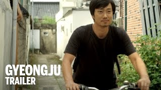 GYEONGJU Trailer   Festival 2014