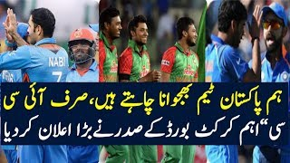 ACC Emerging Asia Cup 2018 | Bangladesh Emerging Team Will Tour Of Pakistan 2018 | St Official