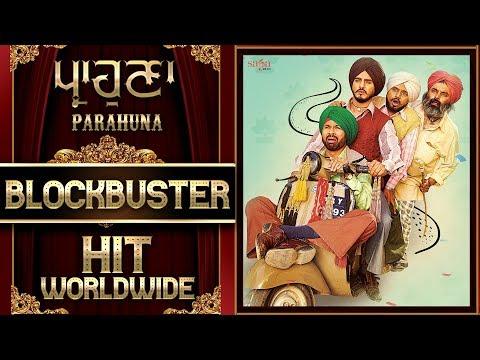 ਪ੍ਰਾਹੁਣਾ - Parahuna (Trailer) Kulwinder Billa, Wamiqa Gabbi