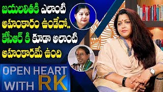 Kushboo About KCR and KTR: Open Heart With RK..
