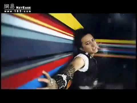 Hangeng - Fire MV HD