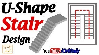 U Shape Stairs - U Shape Stairs Design - Stairs Design - Stairs Construction In Urdu/Hindi